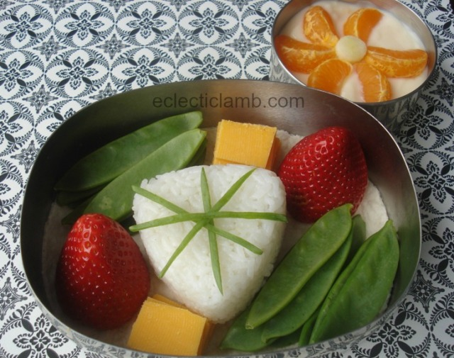 Coat of Arms Bento