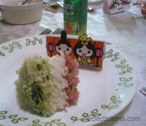 Slice of Girls Day Rice