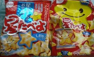 Star Snack