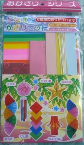 Tanabata Decoration Kit