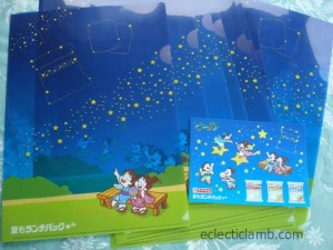 Tanabata Folders