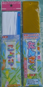 Tanzaku Paper and Ties