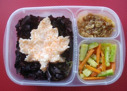 Maple Leaf Lunch