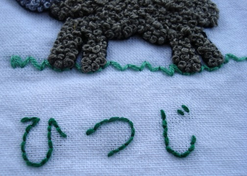 Sheep Embroidery Design Free