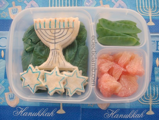 Menorah Lunch