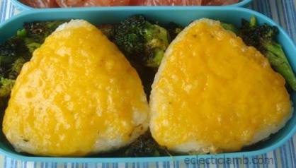 Cheese Rice Mold