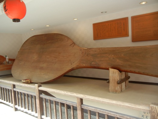 Large wooden rice scoop