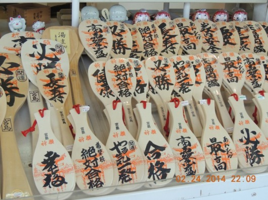 Miyajima Rice Scoops