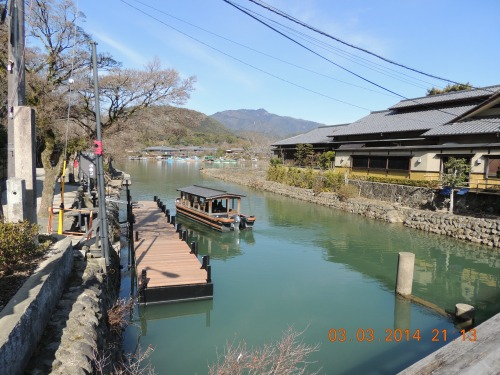 Across the bridge in Arashiyama