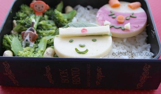 Book Bento Box
