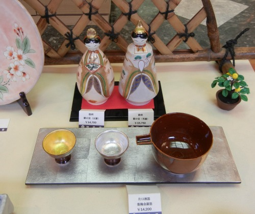 Ceramic Hina