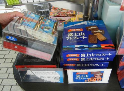 Fuji Souvenirs