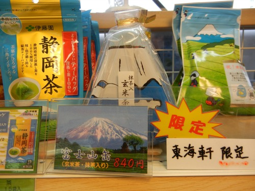 Fuji Tea Products for sale at Shizuoka Station