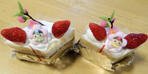 Girls Day Pieces of Cake
