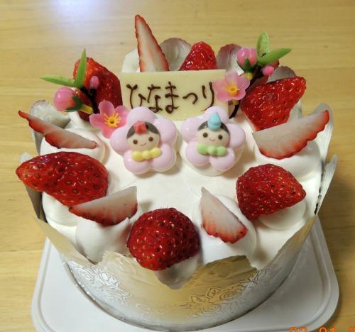 Hinamatsuri Cake