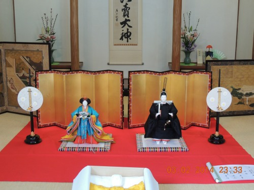 Ichihime Shrine Kyoto
