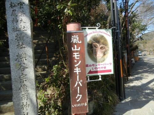 Monkey Park Sign