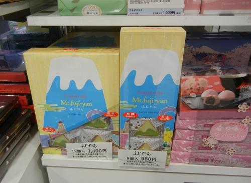 Mt Fuji Pound Cake