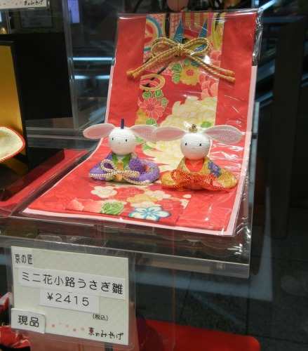 Rabbit Hina Display