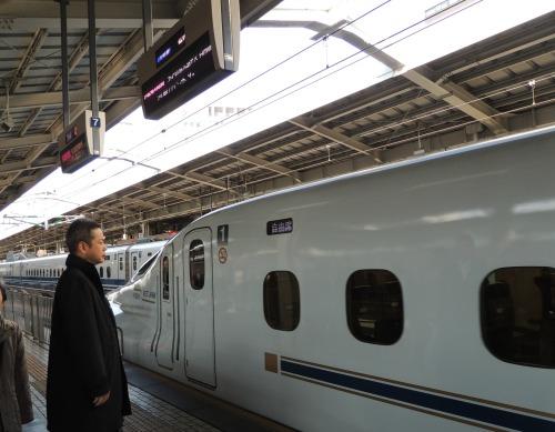 Ready to board bullet train