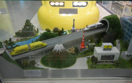 Shinkansen Display