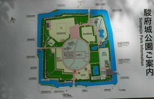 Sunpujo Park Shizuoka Info
