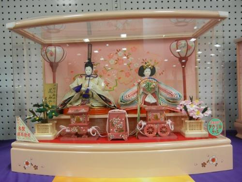 Toys R Us Pink Hina