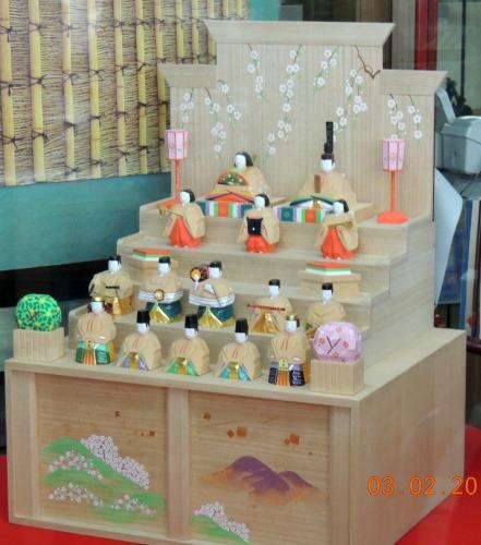Wooden Hina Display
