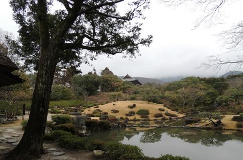 Isuien Garden View