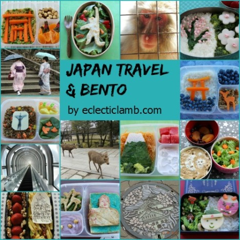 Japan Travel and Bento Collage