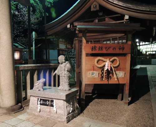 Kyoto Night Walking Tour