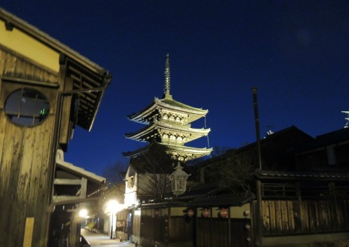 Kyoto Pagoda Night