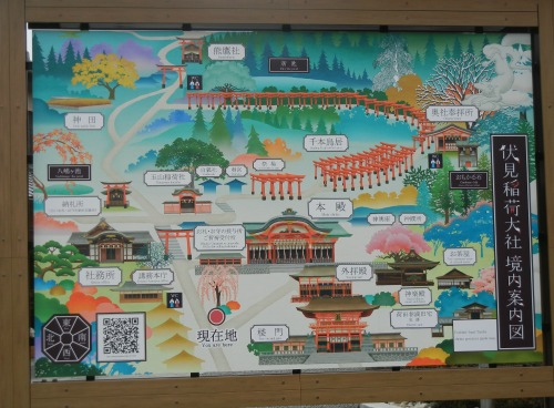 Map of Fushimi Inari-taisha