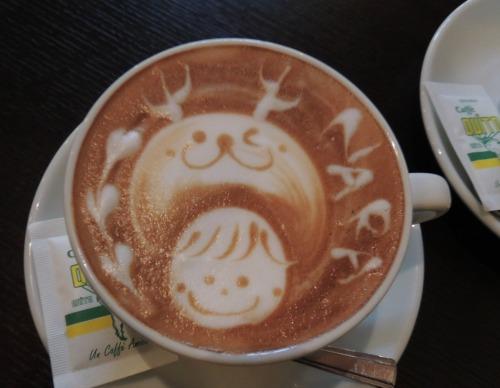 Nara Latte Art