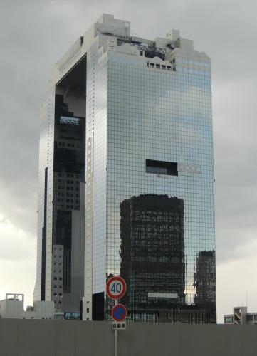 Sky Building Afar