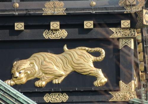 Tiger Osaka Castle