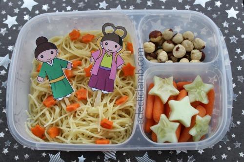 Tanabata Lunch