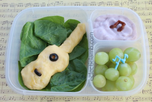 Guitar bento lunch