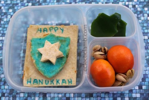 Hanukkah Shield Food Lunch