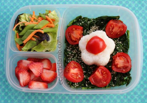 flower rice with spinach lunch
