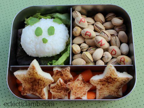 Panda rice lunch