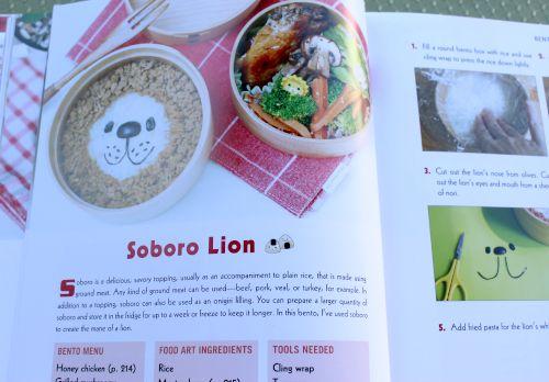 Soboro Lion