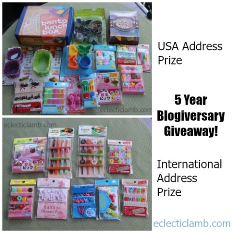 5 Year Blogiversary Giveaway Prizes