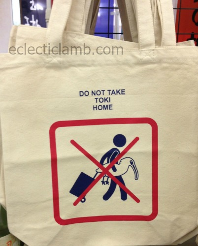Do not take toki home bag.jpg