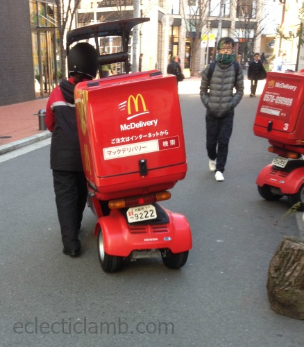 McDonalds Delivers Osaka Japan.jpg