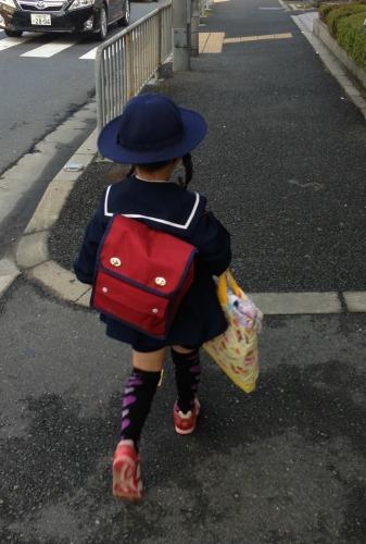 preschooler Japan