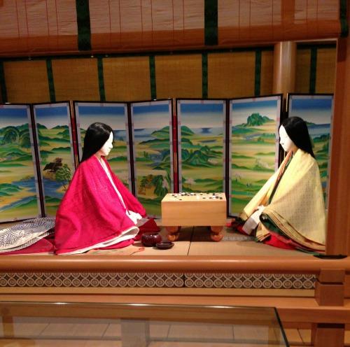 Tale of Genji Museum Uji