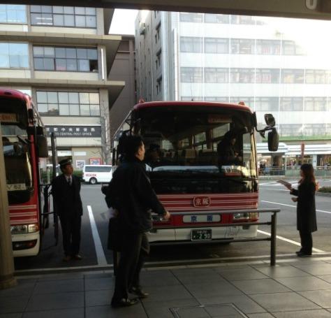 7 Lucky Gods Tour Bus Kyoto