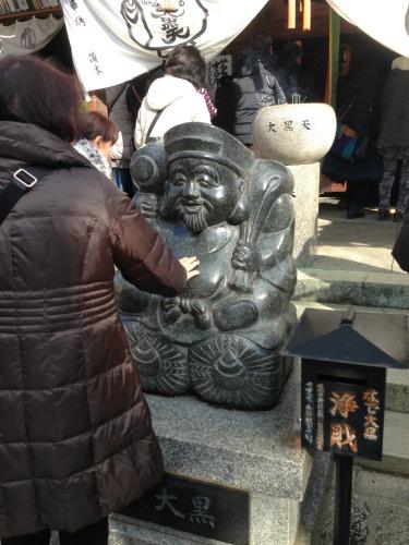 Daikoku god statue kyoto