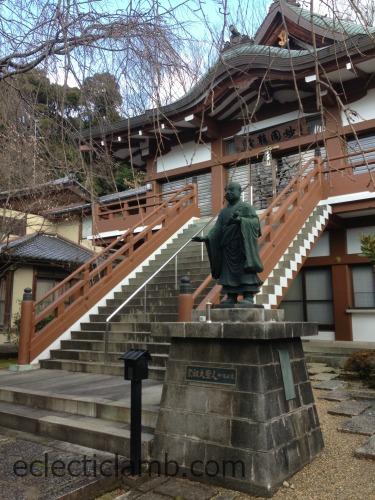 Daikoku temple Kyoto